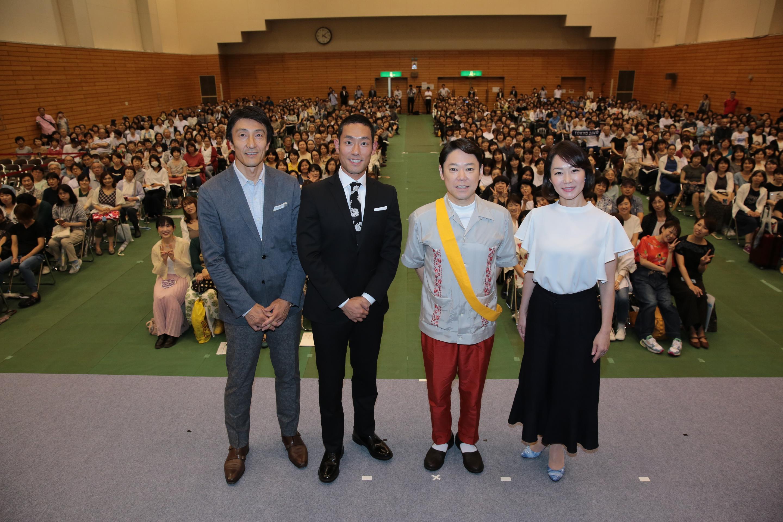 http://kyohakuren.jp/news/%E2%98%859T9A7977.jpg