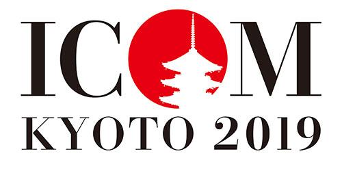 ICOM_KYOTO_logo_s.jpg