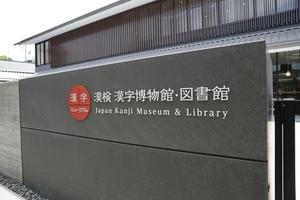 ③④_0008_門扉塀ロゴ.JPGのサムネイル画像のサムネイル画像のサムネイル画像