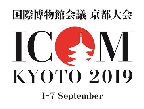 ICOM京都大会2019ロゴマーク.jpgのサムネイル画像