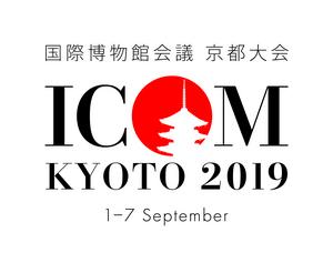 ICOM京都大会新ロゴA.jpgのサムネイル画像
